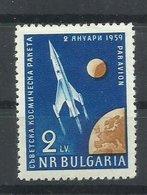 BULGARIA YVERT AEREO   75  MH  * - Corréo Aéreo