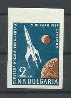 BULGARIA YVERT AEREO   76  MNH  ** - Corréo Aéreo