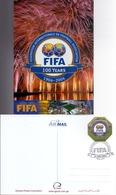 2004 QATAR FIFA Postcard - Qatar