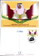2004 QATAR Permanent Constitution Of The State Postcard - Qatar