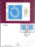 2004 QATAR Atlanta Olympic Games Postcard - Qatar