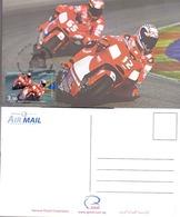 2004 QATAR Postcard Lusail International Circuit - Qatar