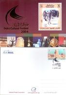 2004 QATAR Doha Cultural Festival Postcard - Qatar