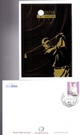 2004 QATAR Masters Postcard - Qatar