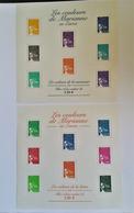 BLOCS FEUIILETS LOT AVEC N° 44 Et N°45 ANNEE 2002 LES COULEURS DE MARIANNE NEUF EXCELLENT ETAT Exemplaire 1 - Sheetlets
