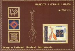 2014 Georgia Musical Instruments Europa Souvenir Sheet   MNH - Muziek