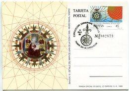 DETALLE DEL MAPA DE JUAN DE LA COSA - MUSEO NAVAL, MADRID. ESPAÑA 1992 TARJETA POSTAL FDC EXPO UNIVERSAL SEVILLA - LILHU - 1931-Hoy: 2ª República - ... Juan Carlos I