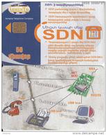 ARMENIA(chip) - ISDN, Tirage 70000, Used - Armenien