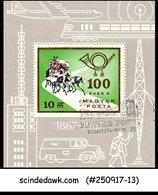HUNGARY - 1967 Centenary Of Hungarian Postal Service GOLD Min/sht FDI - Unused Stamps