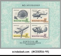 HUNGARY - 1967 AEROFILA 67 INT'L AIRMAIL STAMP EXHIBITION / AVIATION MS MNH - Airplanes