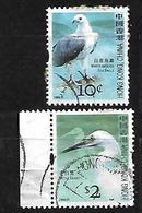HONG KONG 2006 BIRDS PAIR - 1997-... Région Administrative Chinoise