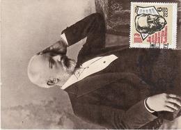 Carte Maximum Musique Russie 1966 Tchaikovsky - 1923-1991 UdSSR