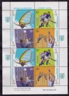 Argentine, Bloc Des Jeux Olympiques De Sydney 2000 - Hojas Bloque