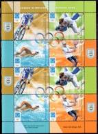 Argentine: Les Jeux Olympiques Bloquent Athènes 2004 - Hojas Bloque