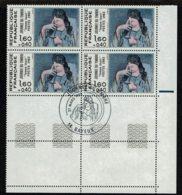 """1982 - Journée Du Timbre - Œuvre De Picasso """"Femme Lisant"""" N°2205 - Oblitération Temporaire  De Bayeux - Francia"""