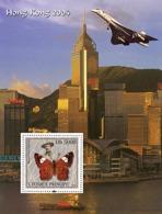 S. TOME & PRINCIPE 2003 - Butterflies & Scouts & Concorde S/s - Sao Tome And Principe