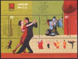 Argentine, Bloc Tango, Relations Avec Le Japon - Hojas Bloque