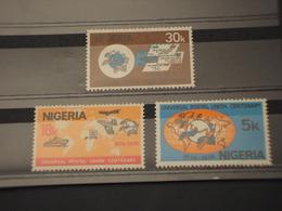 NIGERIA - 1974 UPU 3 VALORI  - NUOVI(++) - Nigeria (1961-...)