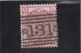 ANGLETERRE -  1880 / 1891 - 3 D Rose N° 51 --- Côte 50€ - Usados