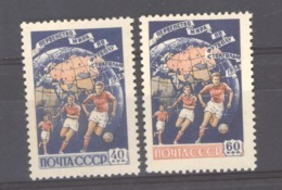 Russie  :  Yv  2056-57  ** - 1923-1991 USSR