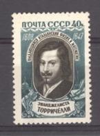 Russie  :  Yv  2143  ** - 1923-1991 USSR