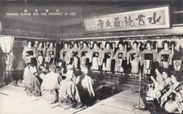 Ise Japan Traditional Music Performance, C1910s/20s Vintage Postcard - Customs