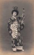 Japan Woman Traditional Performer Dance(?) Theatre(?) C1910s Vintage Postcard - Fashion