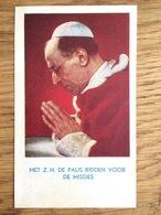 Wereld - Missiedag 1953, Paus, Missieactie Den Haag, Oproep Voor Lidmaatschap Pauselijk Genootschap - Devotieprenten