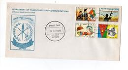 MK815 - ERITREA LIBERA , Serie 1/4 Su FDC 26/5/1978 KEREN - Eritrea