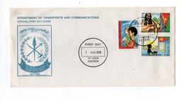 MK816 - ERITREA LIBERA , Serie 5/7 Su FDC 1/8/1978 KEREN - Eritrea
