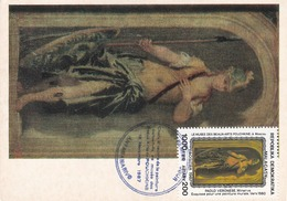 Carte Maximum Peinture Madagascar 1987 Verones Veronèse - Madagascar (1960-...)