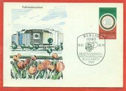 INTERI POSTALI - DDR - GERMANIA EST - [6] Democratic Republic