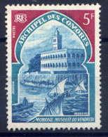 COMORES - 60(*) - MOSQUEE DU VENDREDI A MORONI - Comores (1975-...)
