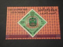 UPPER YAFA - BF 1968 GIOCHI GRENOBLE. - NUOVO(++) - Ver. Arab. Emirate