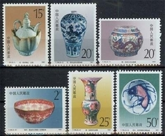 China MiNr. 2395/00 **, Porzellan Aus Jingdezhen - 1949 - ... République Populaire
