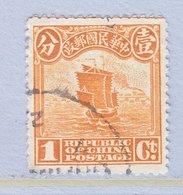 China 222  (o)   PEKING PRINT - China