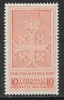 Italian Aegean Islands Scott # 60 Mint Hinged Arms Of Rhodes, 1940 - Italy