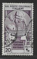 Italian Colonies Scott # 24 Used Pack Camel, 1933 - Italian Eastern Africa