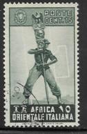 Italian East Africa Scott # 5 Used Legionary, 1938 - Italy