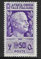 Italian East Africa Scott # 10 Mint Hinged VElll, 1938, Small Thins - Italian Eastern Africa