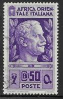Italian East Africa Scott # 10 Used VElll, 1938 - Italian Eastern Africa