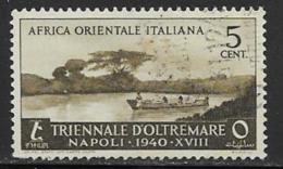 Italian East Africa Scott # 27 Used Native Boat, 1940 - Italian Eastern Africa