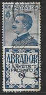 Italy Scott # 100c Used Victor Emmanuel With Advertising Label, 1924, CV$125.00 - 1900-44 Vittorio Emanuele III