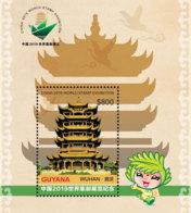 Guyana 2019   Yellow Crane Tower.scenery Of Wuhan, China  I201901 - Guiana (1966-...)