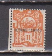 KOUANG TCHEOU          N°  YVERT  :     87     NEUF AVEC  CHARNIERES      ( 02/38   ) - Unused Stamps