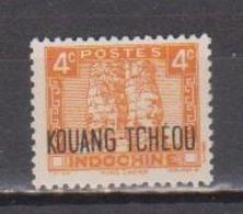 KOUANG TCHEOU          N°  YVERT  :    145   NEUF AVEC  CHARNIERES      ( 02/38   ) - Kouang-Tcheou (1906-1945)