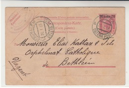 Austrian Levant / Stationery / Palestine / Jaffa / Jerusalem / Judaica - Non Classés