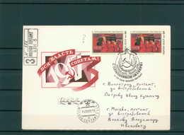 SOWJETUNION 1989 Nr 5991U Siehe Beschreibung (200924) - Russland & UdSSR