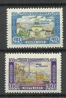 RUSSIA Russland 1958 Michel 2135 - 2136 MNH - 1923-1991 USSR