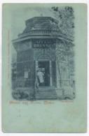 RO 86 - 10909 VATRA-DORNEI, Bukowina, Romania, Hebrew Store, Litho - Old Postcard - Used - 1899 - Roumanie